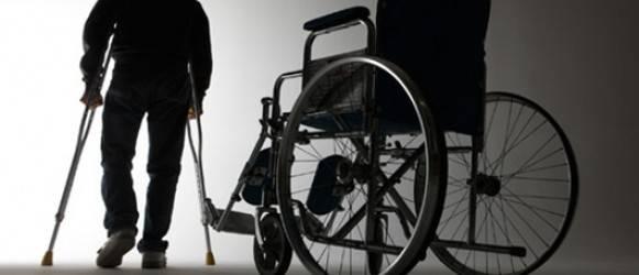 تحديات الإعاقة لذوي الاحتياجات الخاصة