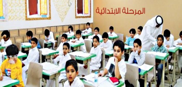 دور المعلم في إصلاح المنظومة التعليمية