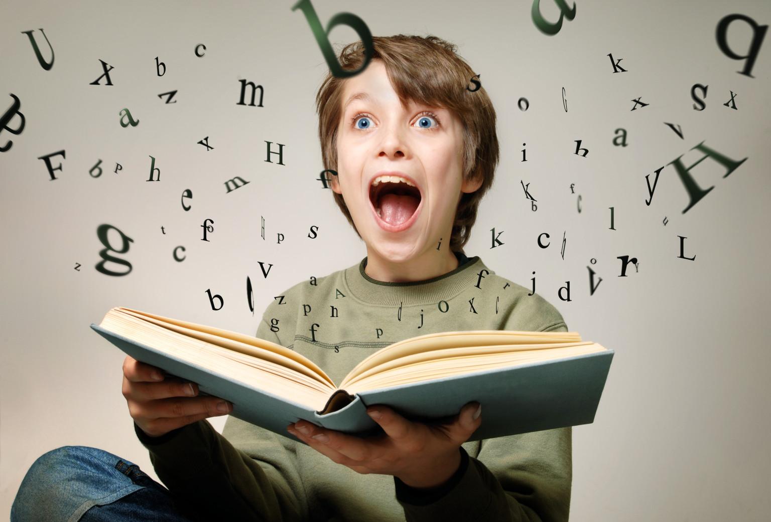 تنمية مهارات القراءة الصادر عن القرائية 2016